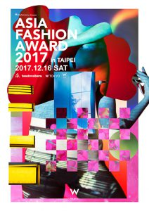 H2 Performance presents ASIA FASHION AWARD 2017 in TAIPEI
